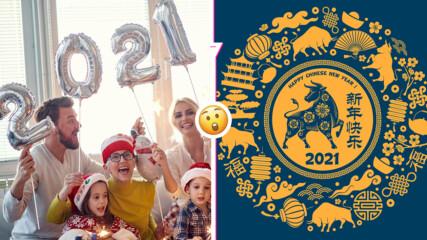 Каква ще бъде според китайския хороскоп 2021 г. - годината на белия метален вол?