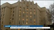 Русия заплашва с ответни мерки, ако САЩ въведат нови санкции