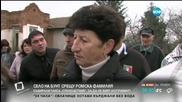 Село на бунт срещу ромска фамилия