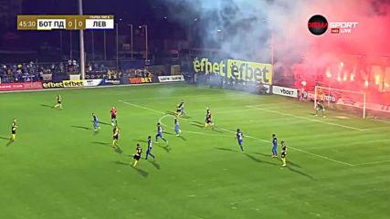 Ботев Пд - Левски 0:1 (21.07.2018)