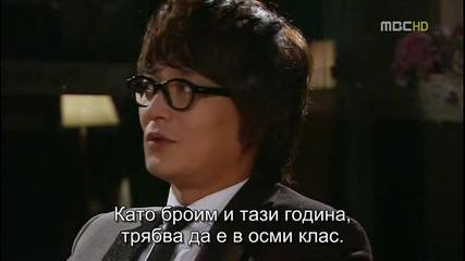 Бг субс! Me Too Flower / И аз съм цвете (2011) Епизод 15 Част 2/4