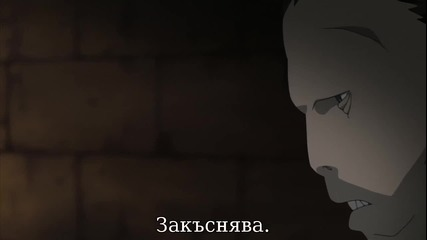 Naruto Shippuuden 93 bg subs Високо Качество