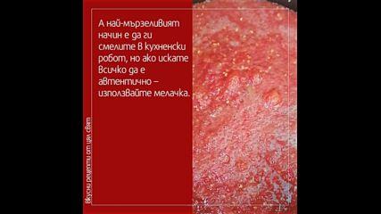 Полезни съвети за направа на лютеница