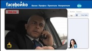 Премиерът се погрижи за снега от FaceБойко - Господари на Ефира (13.03.2015)