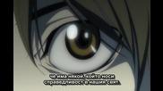 Death Note Bg Sub Еп.1 : Светът на Боговете на Смъртта