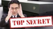 10 неподозирани тайни, скрити в хардуера на видео игрите