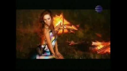 Елена - Безумна Лудост