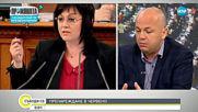 Александър Симов: Всяка партия трябва да бъде самокритична
