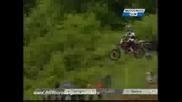 Motocross World Championship Mx - 1 Bulgaria