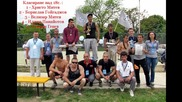 Street Workout Competition 2013 - Казанлък
