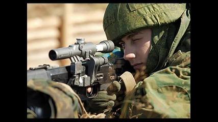 Руски Военно Десентни Войски