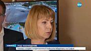 Камери следят сигурността в южните квартали на София