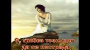 Веселин Ханчев - Посвещение