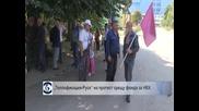 """""""Топлофикация-Русе"""" на протест срещу фонда за НЕК"""