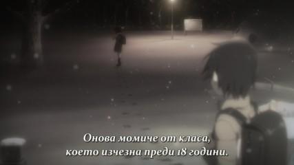 [ Bg Subs ] Boku Dake ga Inai Machi - 01 [ The Hollow Shrine & memoria ]