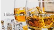 5 любопитни факта от света на уискито