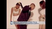 Джъстин Тимбърлейк и Робин Тик са най-продаваните изпълнители на 2013 г.