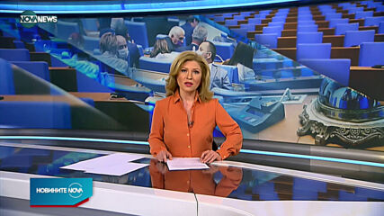 Новините на NOVA NEWS (25.02.2021 - 15:00)