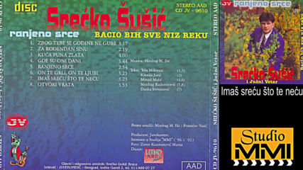 Srecko Susic i Juzni Vetar - Imas srecu sto te necu (hq) (bg sub)