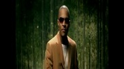 Amerie feat. T. I. Touch (remix)