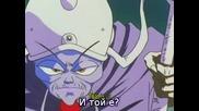 Sailor Moon Supers - Епизод 128 Bg Sub