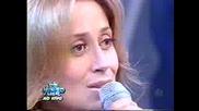 Lara Fabian - Gugu - Live In Brazil