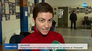 Евродепутат: Намерението да се строи в Пирин буди съмнения