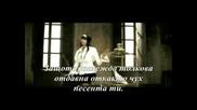 Уайтснейк - Твоята скъпоценна любов ( Авторски и Превод)