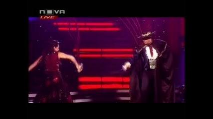 Байландо - танц - Мечта - Росица Караджова