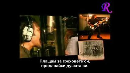 Iron Maiden - The Reincarnation of Benjamin Breeg - Превод