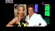 Малина и Галена ft. Фатих Юрек - Мой [hq]
