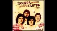 Бг-естрада – Тангра – Антология – Cd1 - Track 12 - Не е за теб