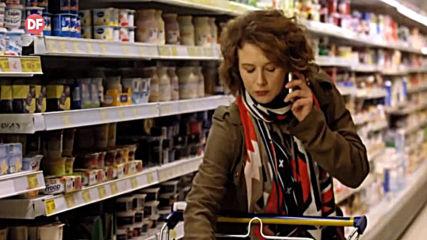Романтични обеди през уикенда с филмите на DIEMA FAMILY