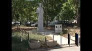Оскверниха паметник в София посред бял ден