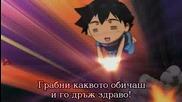 Sora No Otoshimono Епизод 4 bg sub