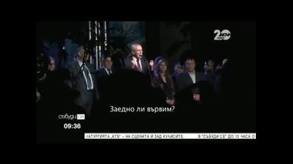 Скандал- Дпс смята Българския език за Ненормален!