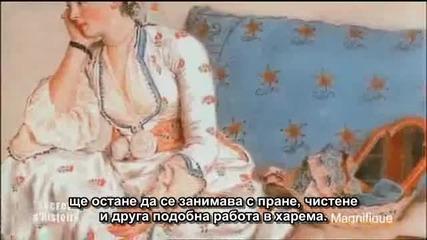 великолеоният век (френски документален филм за Сюлейман Великолепни и Роксолана(част2/7)бг суб
