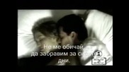 Jennifer Lopez & Marc Anthony  - No Me Ames Превод Дзъма