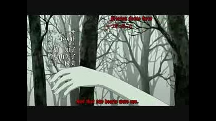 Vampire Knight - Dance With The Devil