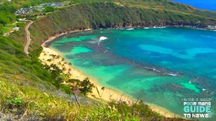 Величието на Хавайските о-ви