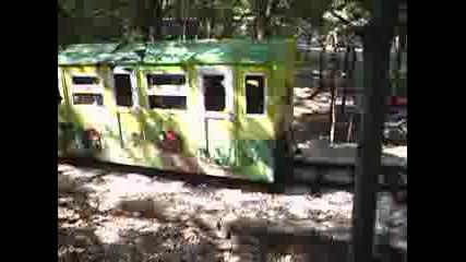 Детска Железница Пловдив