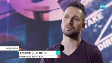 Александър Сано: Аз съм момче с много късмет