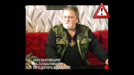 Пророкът Мико Вълчев - Вижте какво е казал преди 5 години!