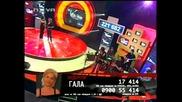 Vip Brother 3 - Ерик и Софи Маринова изпълняват песента Стари рани по текст на Гала