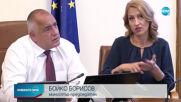 Кабинетът предложи Закон за българския жестов език
