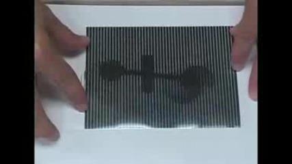 Оптически илюзии