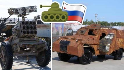 Руснаците показаха адските машини на джихадистите в Сирия