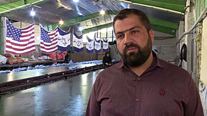 Iran: US, Israeli flags produced at this factory later 'used' at protests