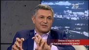 Отхапа ли тлъста хапка от властта Антоанета Цонева- - Часът на Милен Цветков (23.09.2014)