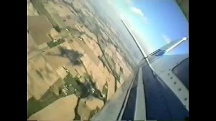 Просто искам да полетя !